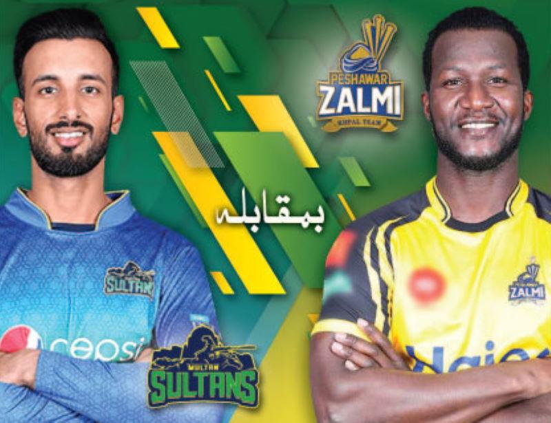 Multan Sultans vs Peshawar Zalmi Live Score