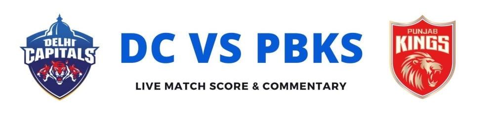 DC vs PBKS live score